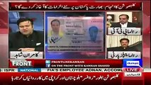 Altaf Hussain also be hanged same as Kulbhushan Yadav - Nabeel Gabol