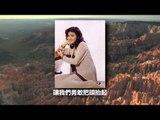 Huang Feng Feng 黄凤凤 - Yi Er Yi Er Yi 一二一二一