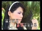 黄晓君 - 舊梦不须记 ( Huang Xiao Jun - Gao Meng Batt Sui Kei )