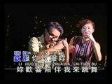 邱清雲 江夢蕾 - 亞伯跳迪期可 ( Qiu Qing Yun , Jiang Meng Lei - Ah Pek Tiao Di Si Ko )