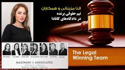 Mazinani Law - Talk Show1