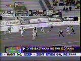 25η ΑΕΛ-Ηρακλής 0-0 2005-06 Αθλητική Κυριακή