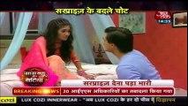 SBB Kartik Naira Aur Barf - Yeh Rishta Kya Kehlata Hai *Romance*