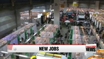 Employment rate rises in March, posting largest increase of workers in 15 months