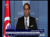 غرفة الأخبار | رئيس الحكومة التونسية المكلف: اليوم بدء مشاورات المرحلة الثانية لتشكيل الحكومة