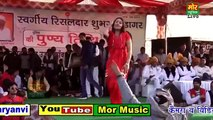 RC New 2017 - RC Hot Stage Dance 2017 - RC full Masti On Stage - Haryanvi Song 2017