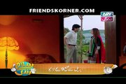 Haal-e-Dil Episode 126