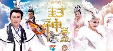 Phong Than Bang Tap 25 Tan Bang phong Than Phim Co Trang