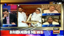 Maulabux Chandio expresses concern over deliberately linking PPP with Uzair Baloch