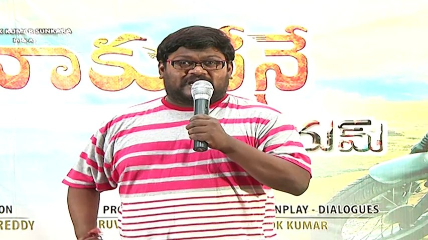 Naku Nene Thopu Turumu Movie Trailer Launch