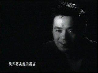 Tat Ming Pair - Mei Li De Huang Yan