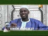 Capsule 1 Serigne Babacar sy