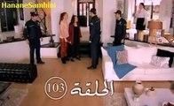 مسلسل مصير اسية الحلقة 103 جزء Masir Asiya Ep 103 Part 1