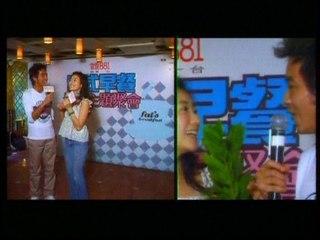 Nicola Cheung - Kong Qi Zao Can