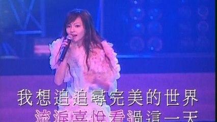 Shao Han Zhang - Yu Yan