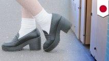 女子トイレで女子高生の足首つかむ 尼崎市の会社員を逮捕