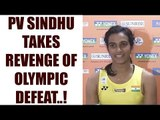PV Sindhu thrashes Marin to win India Open Super Series, avenges Rio Olympic loss | Oneindia News