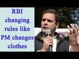 Rahul Gandhi slams PM Modi on demonetisation | Oneindia News