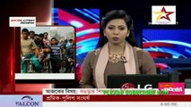 Bangla News Live today News Exclusive Latest news bangla