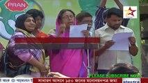 Bangla Night News Live today News Exclusive Latest news BD news 24