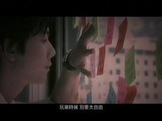 Wilfred Lau - Ji De