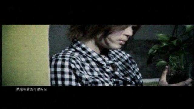 Eva Chan - Duo De Ni