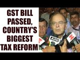 GST bill passed, country's biggest tax reform since Independence : Watch video | Oneindia News