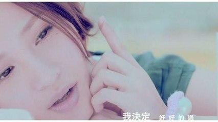 Wen Yin Liang - Hai Shi Peng You