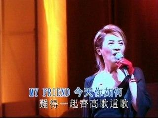 Deanie Ip - Qian Ge Tai Yang II