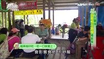 【苗栗】台灣尚黑 正宗黑皮臭豆腐 古法中藥釀造 食尚玩家 20160517