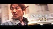 Top Star Trailer