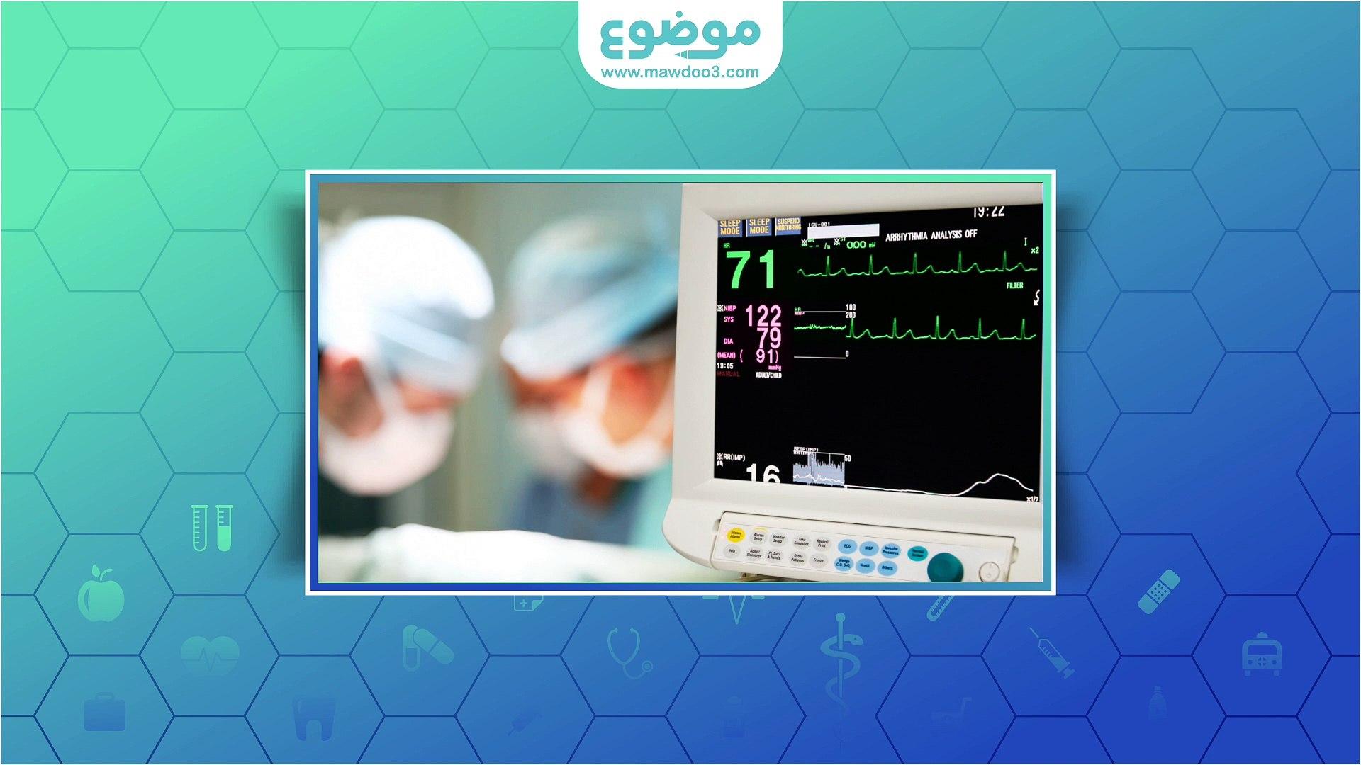 #موضوع: العلاج الجراحي للرعشة الأساسية أو العائلية