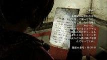 【櫻井トオル】Left Behind (The Last of Us DLC)#1
