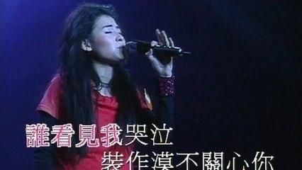 Pai Zhi Zhang - Xing Yu Xin Yuan