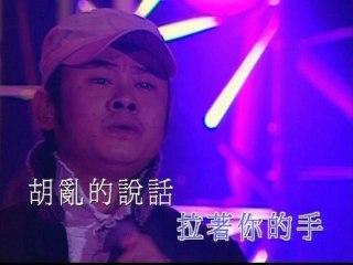 Dao Lang - Chong Dong De Cheng Fa