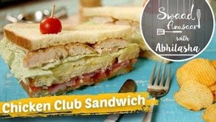 How To Make Chicken Club Sandwich | चिकन क्लब सॅंडविच | Recipe In Hindi | Chef Abhilasha Chandak