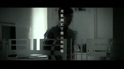 Jian Hong Deng - Nan Fen Nan Jie