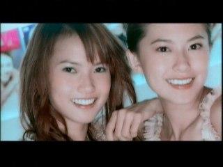 2R - Er Ren Xin Zhuang