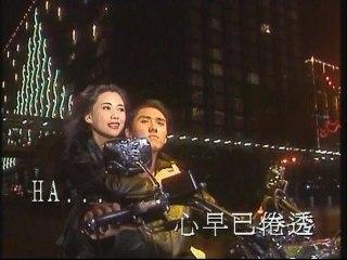 Linda Wong - Bu Yao Wei Wen