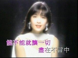 Vivian Chow - Jin Zai Bu Yan Chong