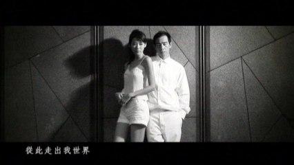 Xiao Chun Chen - Hao Nan Hao Nan
