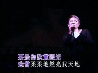 Deanie Ip - Ru Guo Mei You Ni