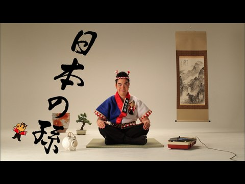 Yuuki Tokunaga - Heisei Dodompa Ondo