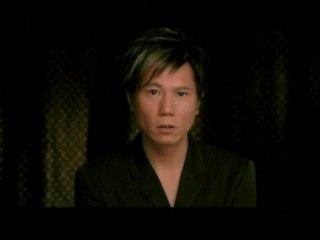 You Hui Lei - Shan Ling