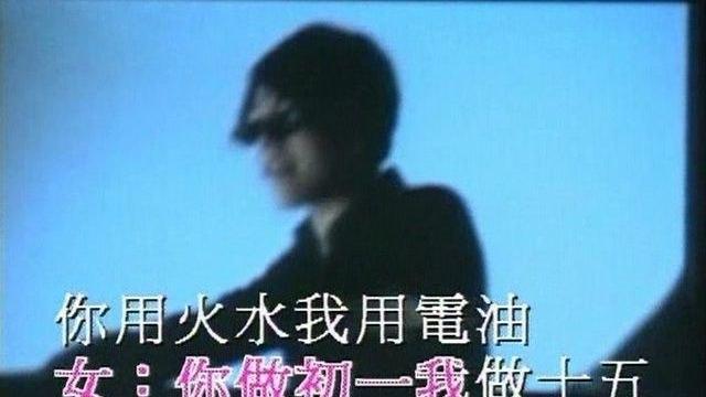Jun Ru Wu - Chu Yi Shi Wu