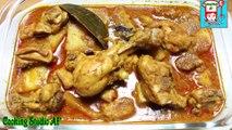 আলু দিয়ে মুরগীর মাংসের ঝুল  bangladeshi potato chichen curry  alu murgi recipe  2017