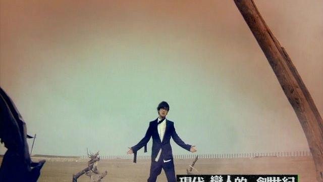 Steve Chou - Lian Ren Chuang Shi Ji