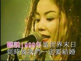 Faye Wong - Chu Lu