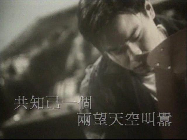 Kevin Cheng - Shui Bi Ni Geng Zhong Yao