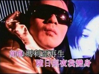 Anthony Wong - Wan Fu Ma Li Ya